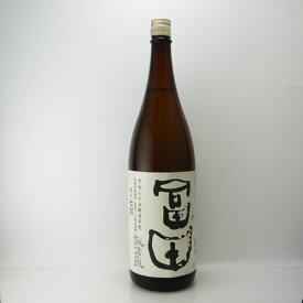 日本酒 諏訪泉 冨田 七割 1800ml 諏訪酒造/鳥取県