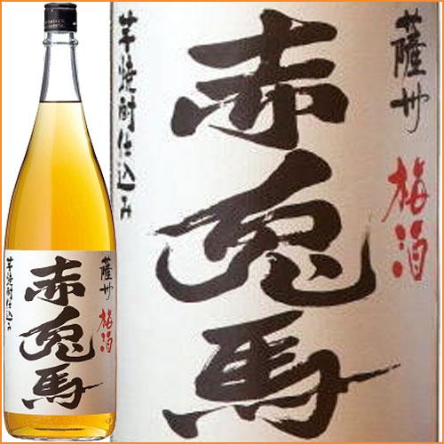 【あす楽】薩洲 赤兎馬(せきとば)梅酒 1800ml【濱田酒造(薩洲濱田屋伝兵衛)/鹿児島】