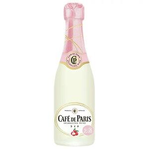 お取り寄せ スパークリングワイン カフェ・ド・パリ ライチ 6度 200ml ペルノリカール フランス【 家飲み 贈答用 ギフト】