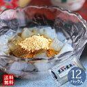 【送料無料】黒みつ寒天(きな粉入り)12パックセット1パック2食入り(1食分×2)飽きのこない味わいは、昔ながらの製…