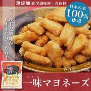 【日本の米100%、化学調味料無添加あられ/おかき】【浪速のおかき屋やまだ】一味マヨネーズ120g