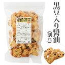 【黒豆入醤油 割れ 130g 】日本の米100%、化学調味料無添加あられ/おかき【浪速のおかき屋 やまだ】 訳あり