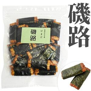 【磯路 70g】日本の米100%、化学調味料無添加のり巻/おかき【浪速のおかき屋 やまだ 】