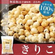 【日本の米100%、化学調味料無添加あられ/おかき】【浪速のおかき屋やまだ】きりこ120g