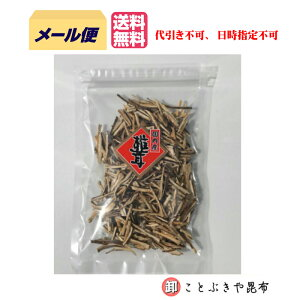 乾燥 しいたけ スライス 100g (国産、原木)椎茸、シイタケ、干ししいたけ