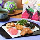 【富山銘菓・御菓蔵】紫の物語 6入×20袋 お中元、お歳暮、ギフト、お返し 小分けで便利な商品です。