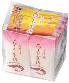 富山土産、ギフトに最適「白えびかき餅 14袋入」白えびの風味が存分に楽しめる御菓蔵(おかくら)の人気商品です。