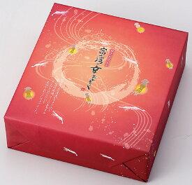 【富山銘菓・御菓蔵】40袋 富山湾の幸おかき