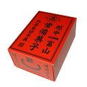 【越中富山の常備菓子 5袋入】 富山の薬文化をモチーフにした手みやげ。富山の土産にピッタリです。