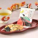【富山銘菓・御菓蔵】6入×15袋 紫の物語