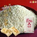 新米 令和2年産 5kg ヒメノモチ 岡山県産 (5kg×1袋) もち米 送料無料
