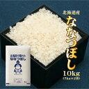 お米 10kg 北海道産 ななつぼし (5kg×2袋) 令和2年産 送料無料