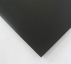 プラダン (ブラック) 【4×900×910mm】