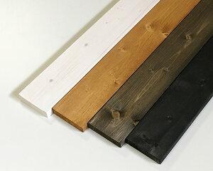 塗装ワンバイ材 【約19×89×2440mm】[1×4] ( DIY 木材 1x4 角材 塗装済 カット可 ワンバイフォー 4色展開 )