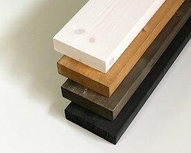 塗装ツーバイ材 【約38×140×2440mm】[2×6] ( DIY 木材 2x6 角材 塗装済 カット可 ツーバイシックス 4色展開 )