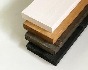 塗装ツーバイ材 【約38×184×3050mm】[2×8] ( DIY 木材 2x8 角材 塗装済 カット可 ツーバイエイト 4色展開 )