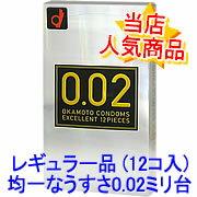 うすさ均一0.02EX (12コ入)R