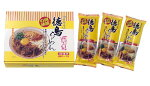 【送料無料】大人気の徳島らーめん20食セット(スープ付)