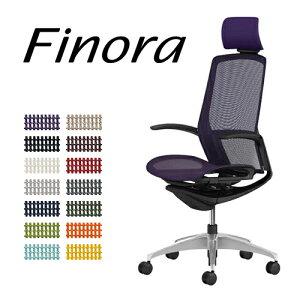 オカムラ フィノラ FINORA オフィスチェア C733BR 肘なし ミドルバック 座クッション メッキ調パネル ポリッシュ脚 ブラックボディ ハンガー無 ランバーサポート無