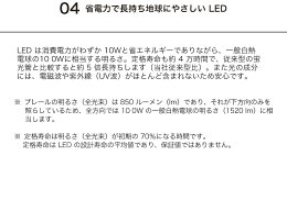 オカムラPRELEプレールLEDデスクライトコンセント&USB付卓上クランプタイプシングルアーム送料込み865BSZ|LEDデスクライト卓上ライト子供用デスクスタンドおしゃれ学習机読書灯デスクスタンド