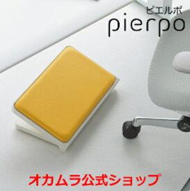 pierpo(ピエルポ)ブラックボディ,クッション【送料込み】