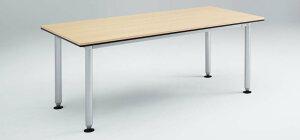 ラティオ2 ミーティングテーブル 長方形 マークレス天板 塗装脚(スキップシルバー) 2100W 配線なし 4L22BB 【送料無料】
