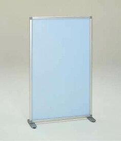 CALXONA(カルソナ) スタンドパネル 840W×1350H 半透明 【送料込み】