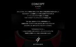 オカムラSTRIKERストライカーEX80GCMZ【送料無料】