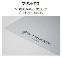 オカムラSTRIKERストライカーオプションチェアマット80GMAA【送料無料】