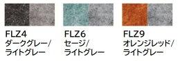 オカムラ集中パネル卓上タイプ3面折り8TFPDT【送料無料】