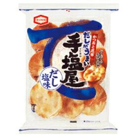 亀田製菓 手塩屋だし塩味12袋入り