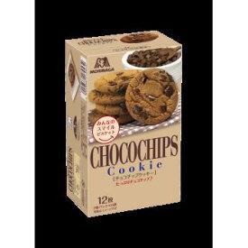森永製菓 チョコチップクッキー5箱入り