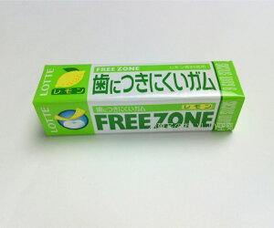 ロッテ 歯につきにくいガム FREEZONE フリーゾーン レモン15入り