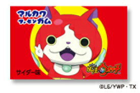 妖怪ウオッチフーセンガム・サイダー味60個入(55+あたり5) マルカワ