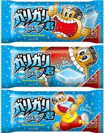 ガリガリ君ソーダ(32本+1本入り) 赤城乳業