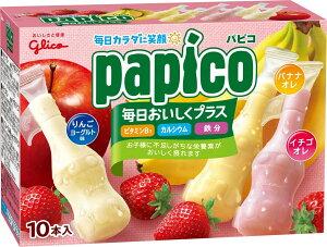 パピコ毎日おいしくプラス(マルチパック)8箱入り 江崎グリコ