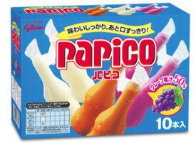 パピコ(マルチパック) 8箱入 江崎グリコ