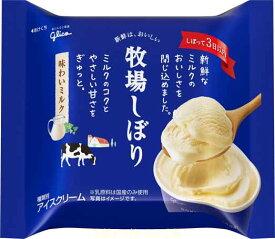 発泡梱包・牧場しぼり味わいミルク(バニラ)24個入 江崎グリコ