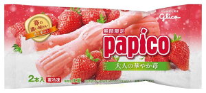 パピコ 大人の濃厚ジェラートつぶつぶ苺 20個入り 江崎グリコ
