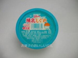 発泡梱包・練乳しぐれ 18個入 江崎グリコ