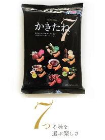 かきたねセブン(7パック入り) 【阿部幸製菓】140g(20g×7袋)