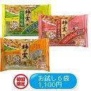 柿の実3種類×2セット【お試し価格】【阿部幸製菓】