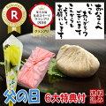 栗きんとん中津川/和菓子処南陽軒/グルメ大賞/最高級和菓子