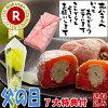 栗柿/干し柿/市田柿/ケンミンSHOW