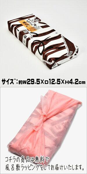 パッケージサイズ/風呂敷
