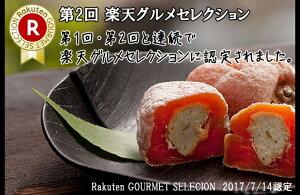 楽天グルメセレクション/楽天市場認定スイーツ