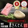 <あす楽> お菓子 ギフト 栗きんとんスイーツ 新栗 スイーツ 和菓子 ...