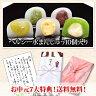 お中元 スイーツ 和菓子 お菓子 送料無料 ギフト 5種類の水まんじゅう...