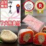 お中元 スイーツ お菓子 和菓子 送料無料 ギフト プレゼント 贈り物 詰...