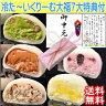 お中元 スイーツ お菓子 和菓子 送料無料 アイス ギフト 食べ物 アイス...